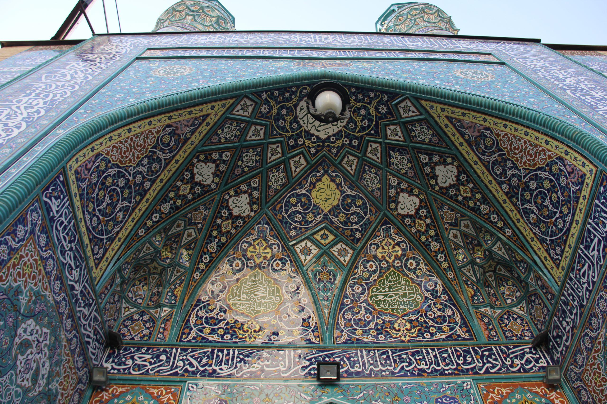 مسجد الزهرا (س)