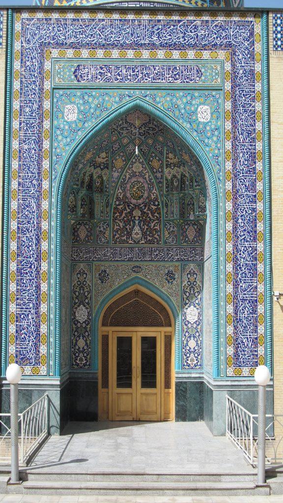 مسجد الزهرا(س)